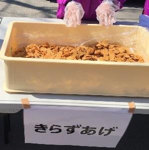 nagoyaeido9.jpg
