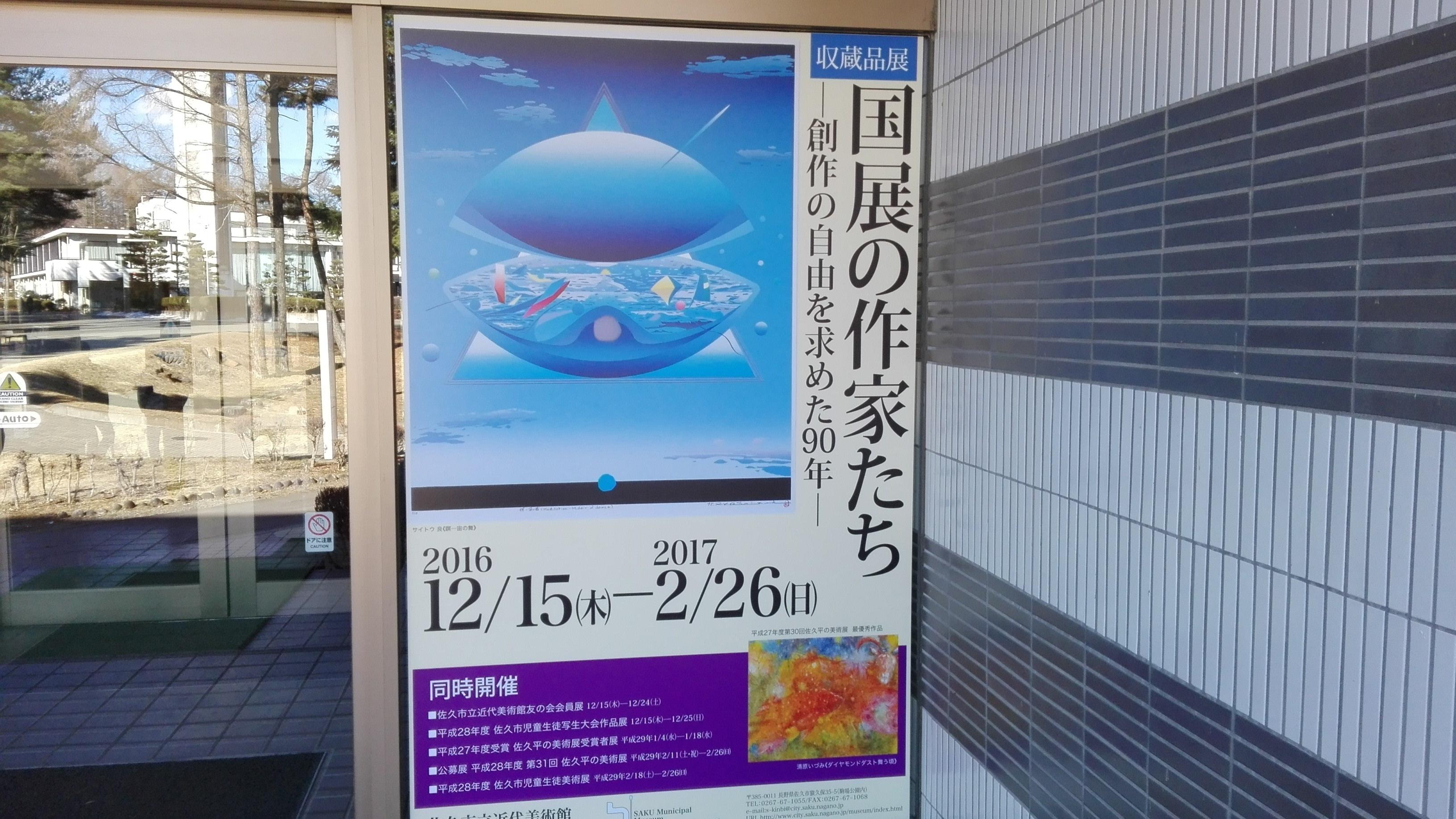 IMG_20170225_144254.jpg