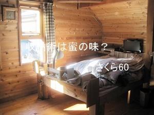 20170423収納術。ベッド