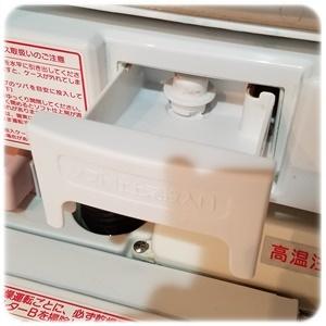 洗濯機柔軟剤ポケット