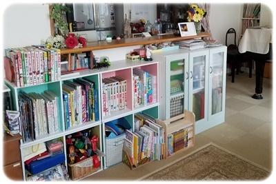 家庭訪問前のリビングの本棚