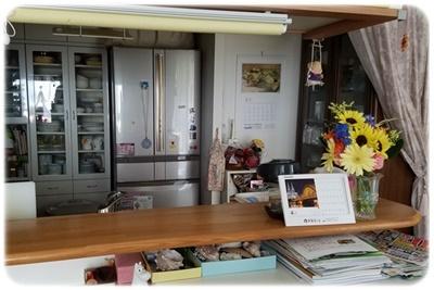 家庭訪問前のキッチン片付け後