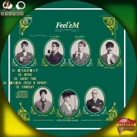 BTOB 10thミニアルバム - Feelem