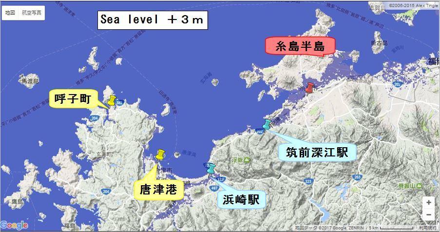 唐津湾+3m