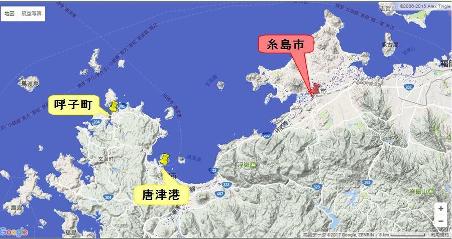 唐津湾0m