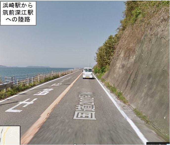 浜崎から1