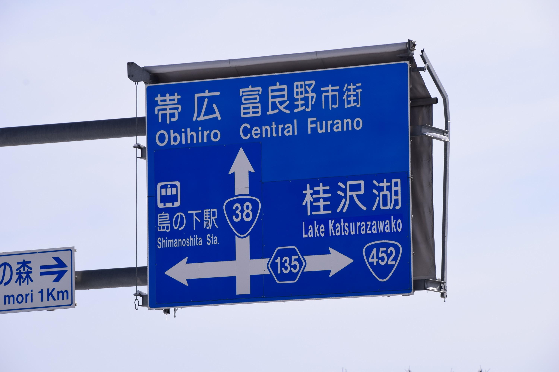 Shimanoshita05.jpg