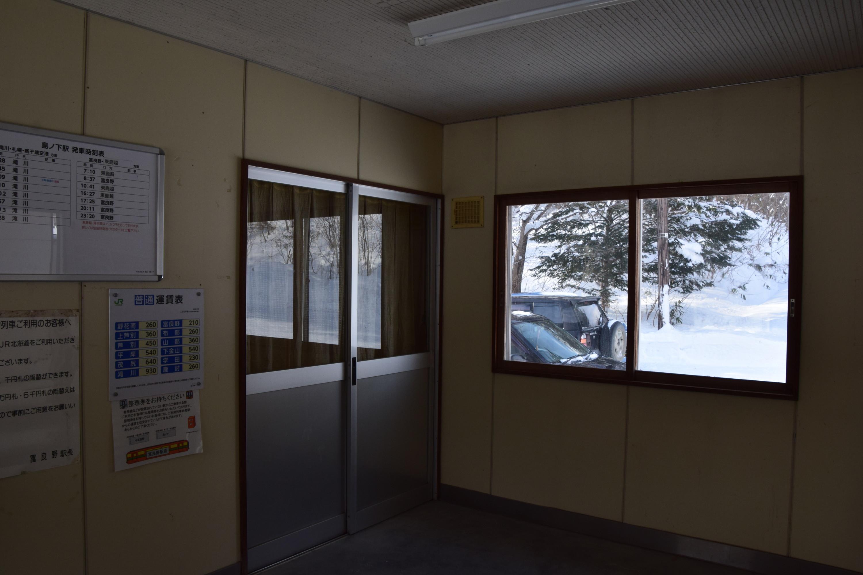 Shimanoshita26.jpg