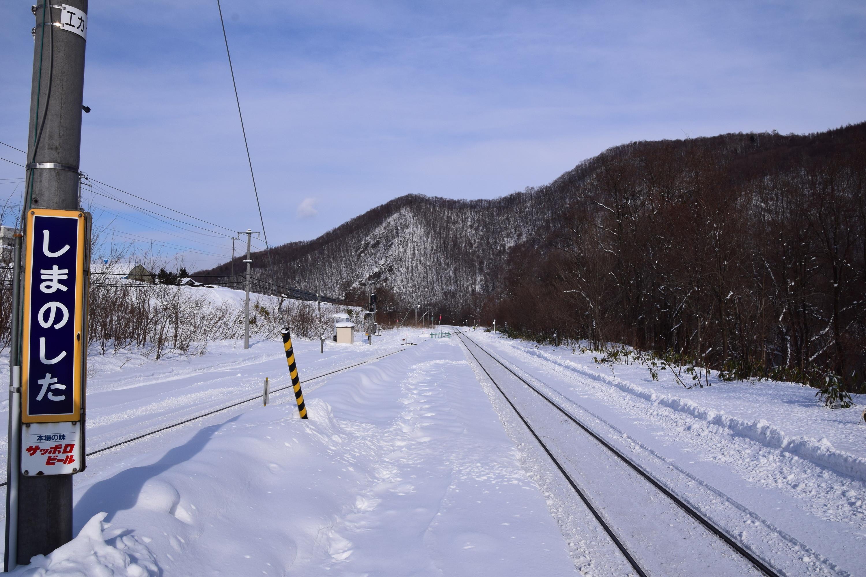 Shimanoshita32.jpg