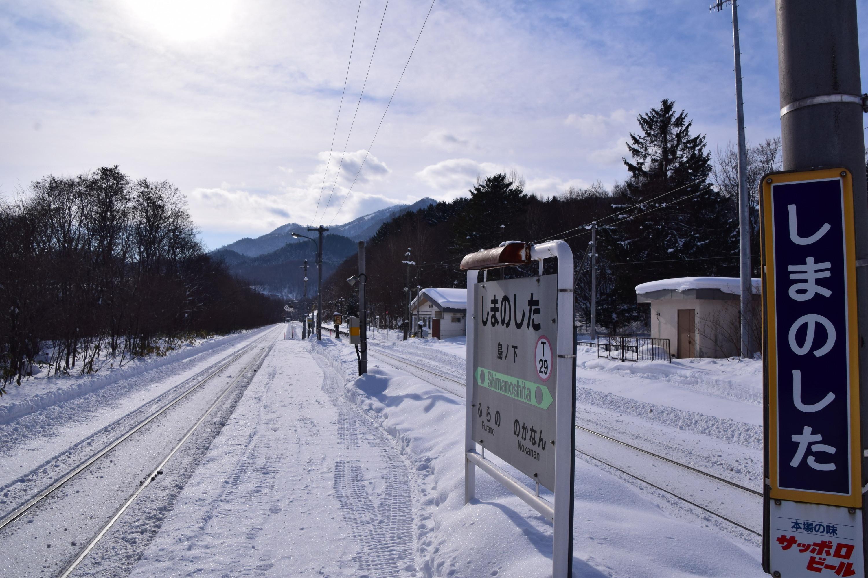 Shimanoshita34.jpg