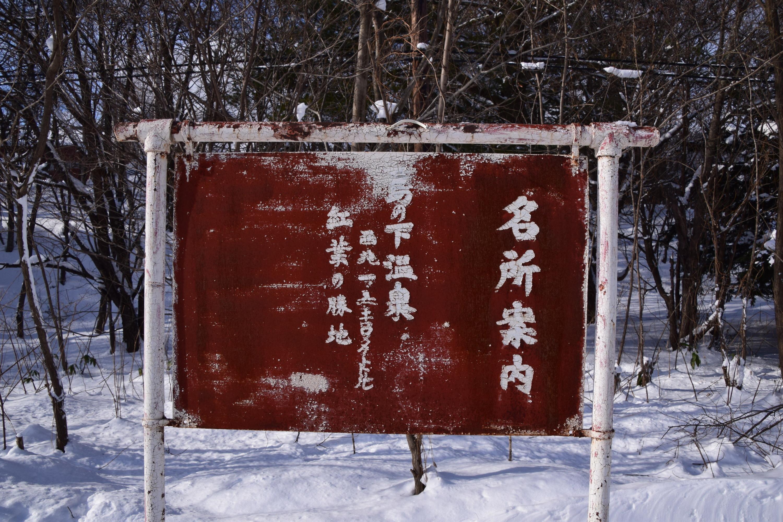 Shimanoshita41.jpg