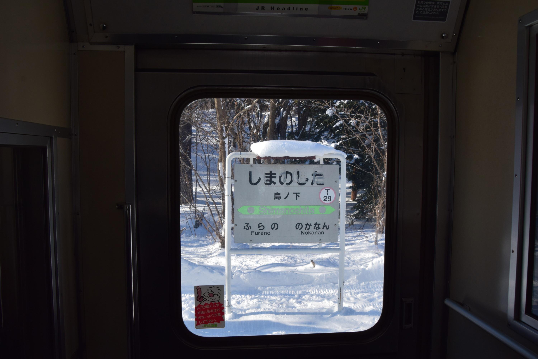 Shimanoshita48.jpg