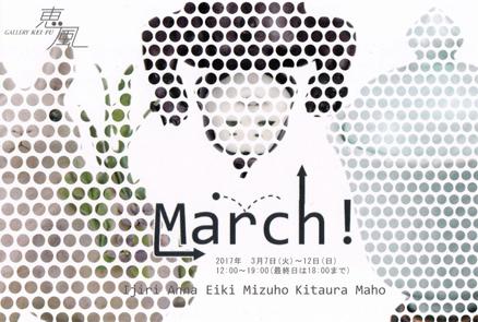 March_dm.jpg