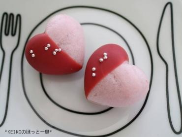 苺のモカロン