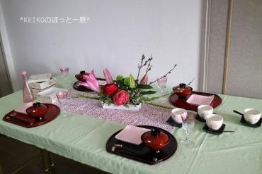 2017年雛祭りコーデ