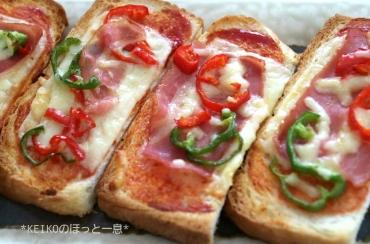 ピザトーストモーニング3