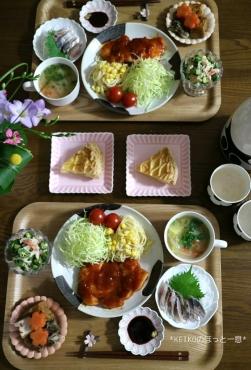 花金のポークケチャップ定食