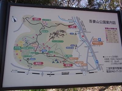 yuhie846 (5)