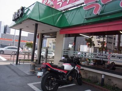 yuhige984 (20)