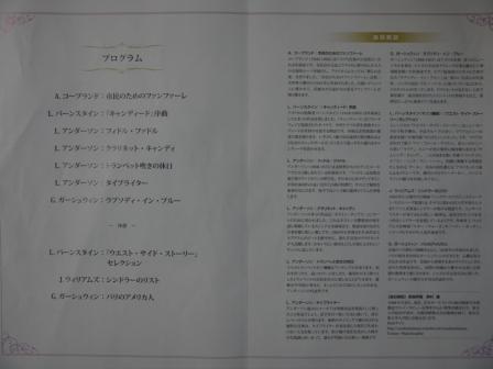 P1620978.jpg