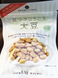 豆つぶころころ大豆