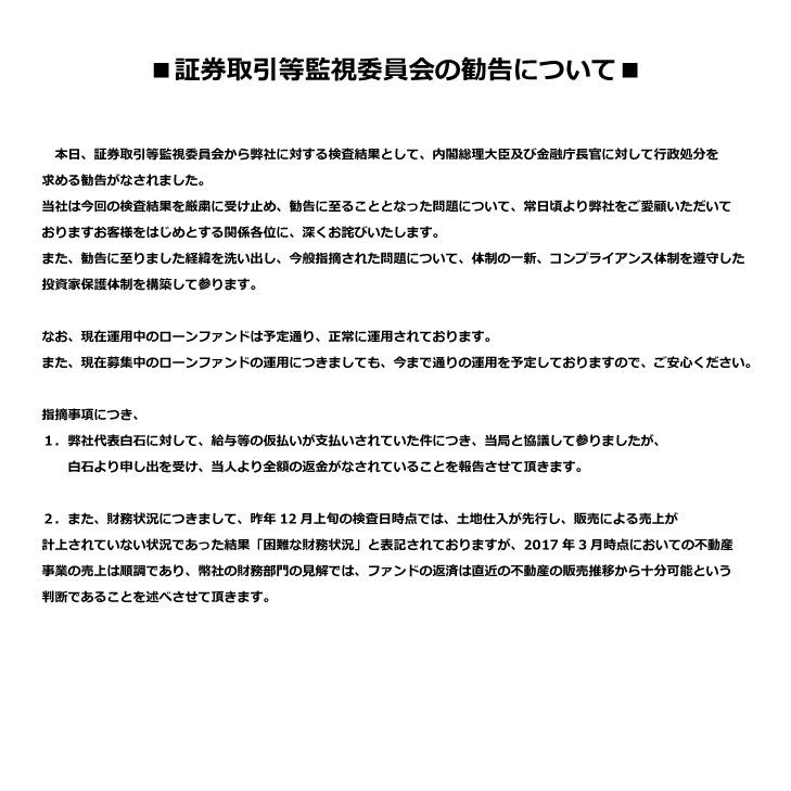 170324_gyouseishobun1(2).jpg