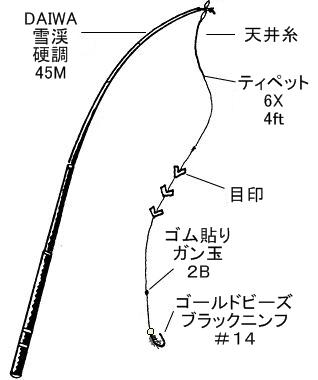 20170304-009.jpg