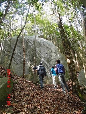流星雨 E の岩