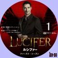 LUCIFER/ルシファー <ファースト・シーズン> 1