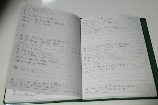 kkp0671.jpg