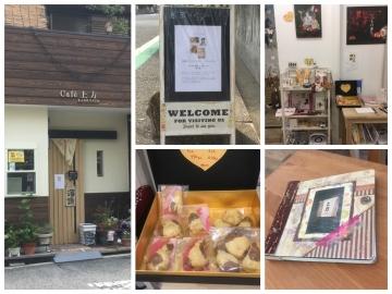 Cafe上方 1