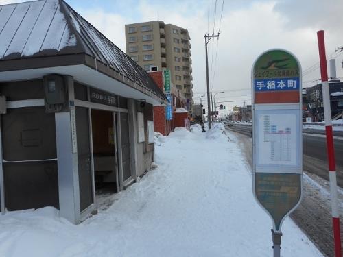 手稲本町バス停