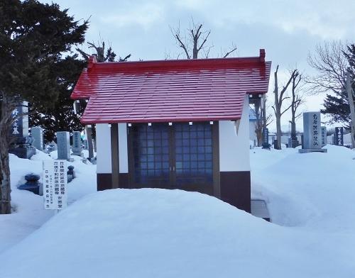 丘珠墓地 平和祈念地蔵尊