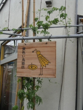 007旧店舗看板のコピー