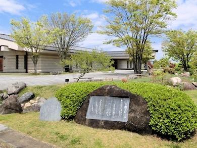 万葉文化館 (2)