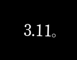 20170315222448b83.jpg