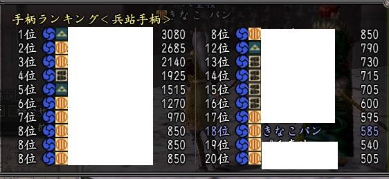 Nol17021900.jpg