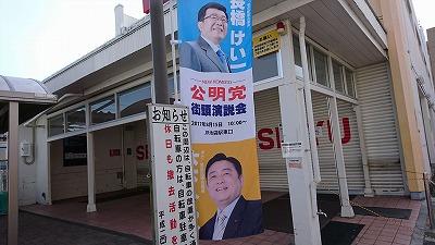170406higashinaga.jpg