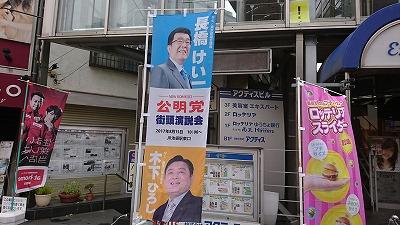 170407shiinamachi.jpg