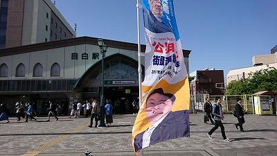 170502mejiro.jpg