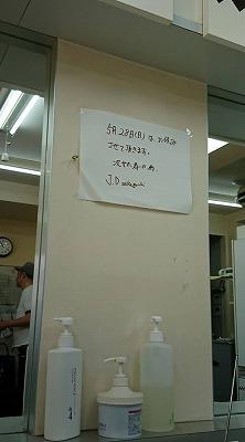 170506sakaguchi.jpg