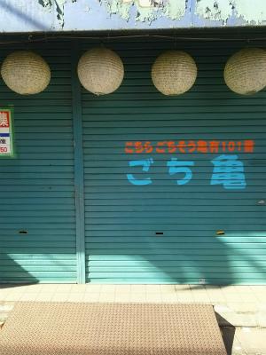 DSC_4370.jpg