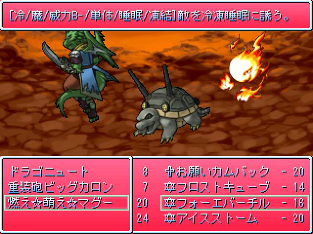 火山の戦い