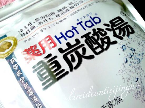 Hottab-005.jpg