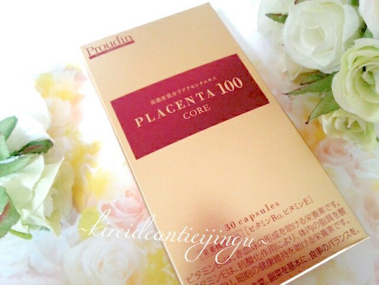 Plaenta100core-002.jpg