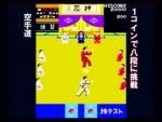 空手道ゲーム