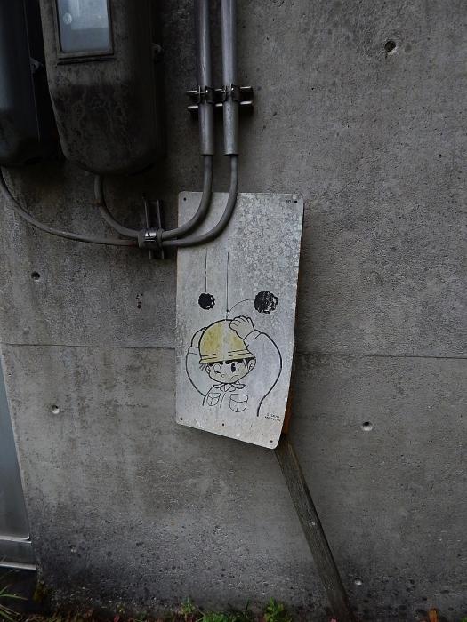 DSCN3551日南町小水力発電公社