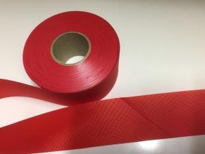 日本製バイアステープ