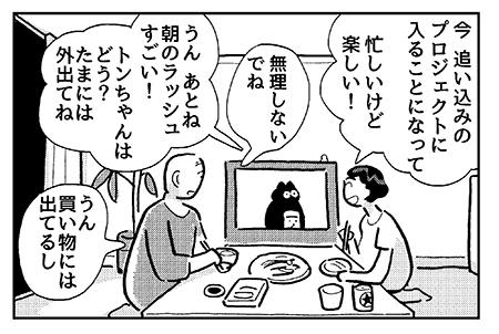 vol07_02A1.jpg