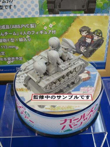 SMF10之弐-27